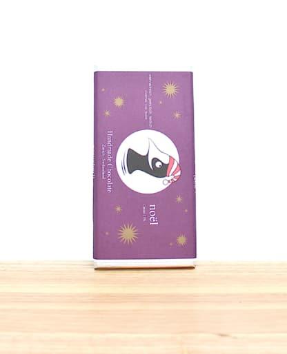 Weihnachtsschokolade Noel Taucherli als Geschenk